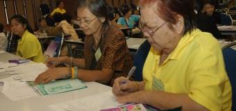 การประชุมเชิงปฏิบัติการ การจัดทำข้อเสนอโครงการสำหรับอาสาสมัครวิทยาศาสตร์และเทคโนโลยี (อสวท.) ครั้งที่ 1